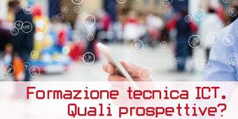 Seminario | LE FIGURE PROFESSIONALI ICT NEL TRIENNIO 2018/2020